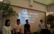 「Bリーグがつなげる渋谷の未来」Future Sessionに、ゲスト登壇者兼テーブルファシリテーターとして参加しました!!