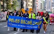 警視庁 本所警察署の「春の交通安全運動」パレードに参加しました!