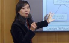 「日本トップリーグ連携機構」のGM(ゼネラルマネージャー)研修会に登壇させて頂きました!! ~その1~