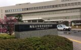 コロナ禍における学びの場  ~鳥取大学医学部付属病院における「医工連携」人財育成プログラムの取り組み その1~