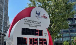 東京2020オリンピック・パラリンピック競技大会を終えて ~その2 パラリンピック自国開催の意義~